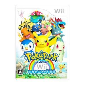 低価格 Wii ポケパークWii〜ピカチュウの大冒険〜 SALENEW大人気!