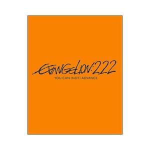 品質検査済 Blu-ray ヱヴァンゲリヲン新劇場版:破 EVANGELION:2.22 人気海外一番 YOU CAN ADVANCE. NOT
