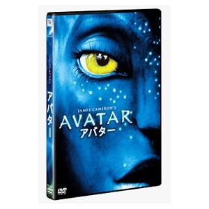 毎週更新 オープニング 大放出セール DVD アバター 初回生産限定
