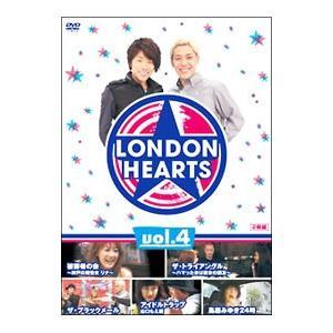 DVD ロンドンハーツ4 ◆セール特価品◆ 4年保証