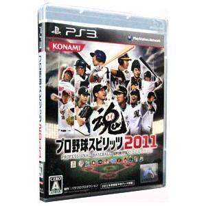 PS3 人気 プロ野球スピリッツ2011 送料無料激安祭