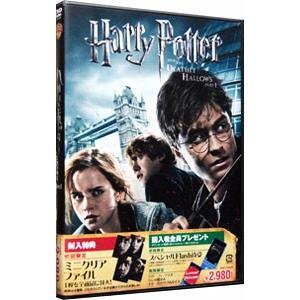 卸直営 DVD ハリー PART1 40%OFFの激安セール ポッターと死の秘宝