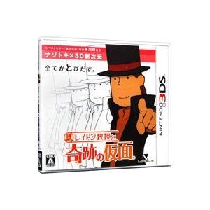 3DS 希望者のみラッピング無料 レイトン教授と奇跡の仮面 ディスカウント