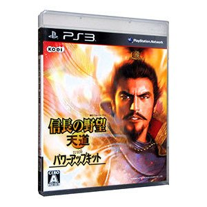 PS3 信長の野望 再再販 天道 品質保証 パワーアップキット with