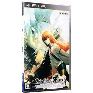 PSP Steins;Gate 出色 直営限定アウトレット