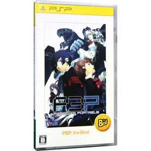 PSP ペルソナ3 ポータブル PSP 正規取扱店 the お歳暮 Best