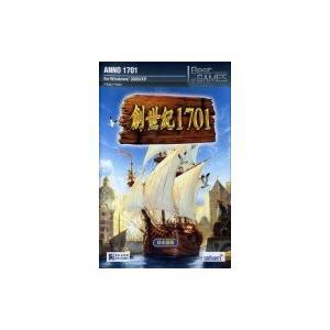 PC創世記1701 日本語版 Best Selection of GAMES