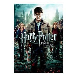 DVD 定番 ハリー PART2 開催中 ポッターと死の秘宝