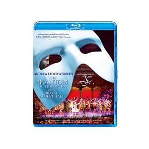 Blu-ray 即納 オペラ座の怪人 25周年記念公演 交換無料 ロンドン in