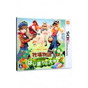 日本未発売 3DS 牧場物語 ブランド買うならブランドオフ はじまりの大地