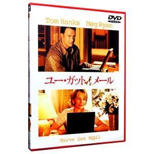 上質 DVD 新作からSALEアイテム等お得な商品満載 ユー ガット 特別版 メール
