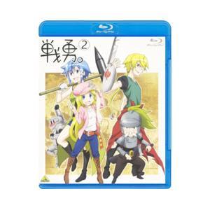 日本未発売 卓抜 Blu-ray 戦勇 第2巻