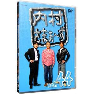 DVD 内村さまぁ〜ず vol.44 信憑 推奨