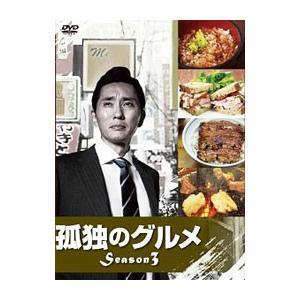 DVD 孤独のグルメ DVD−BOX 本日の目玉 Season3 直輸入品激安