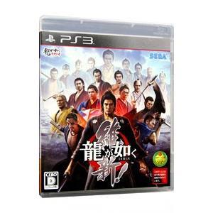 PS3 龍が如く 安心の定価販売 入手困難 維新