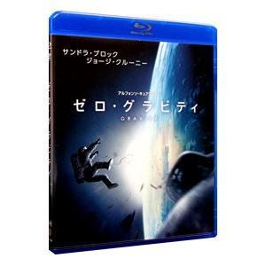 Blu-ray ゼロ グラビティ 激安卸販売新品 全品送料無料 ブルーレイ DVDセット