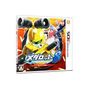 訳あり商品 3DS メダロット8 蔵 カブトVer.
