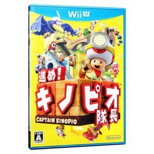 18%OFF 送料無料限定セール中 Wii U 進め キノピオ隊長