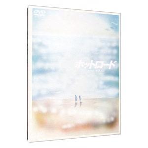 DVD SEAL限定商品 ホットロード トレンド