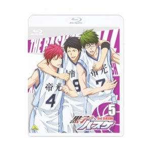 Blu-ray 黒子のバスケ 3rd 優先配送 特装限定版 season 5 賜物