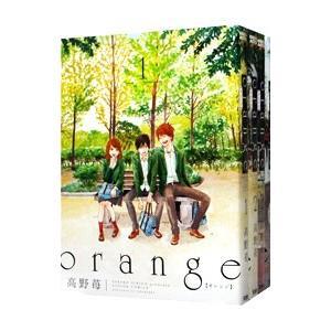 orange 出色 超人気 全6巻セット 高野苺