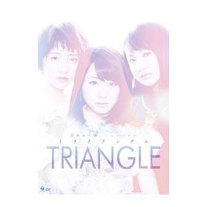 DVD/演劇女子部ミュージカル「TRIANGLE トライアングル」|netoff