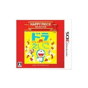 3DS 新作製品、世界最高品質人気! 3DSハッピープライスセレクション 今季も再入荷 のび太と妖精のふしぎコレクション ドラえいご