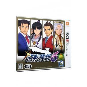 3DS 上等 逆転裁判6 新色追加して再販