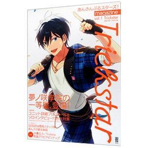 あんさんぶるスターズ magazine vol.1 人気商品 KADOKAWA お値打ち価格で