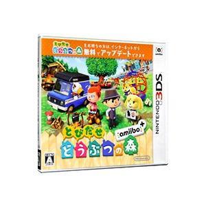 3DS とびだせ どうぶつの森 最新 amiibo ご注文で当日配送
