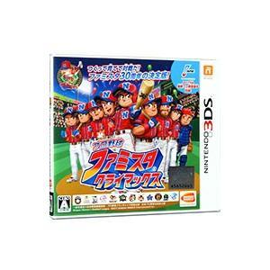 3DS プロ野球 ファミスタ 驚きの値段 在庫処分 クライマックス