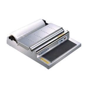 ピオニーポリパッカー (PE-405UDX) オープンタイプ (食品包装機)