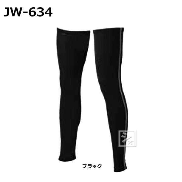 おたふく手袋 人気ブランド多数対象 JW-634 BT冷感 消臭 レッグカバーロング 2本入 即納最大半額 スベリ止め付き パワーストレッチ