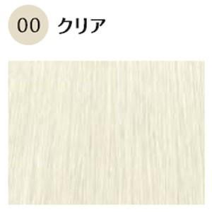 ホーユー グラマージュ ヘアマニキュア 00 クリア / 150g|netsbee|02
