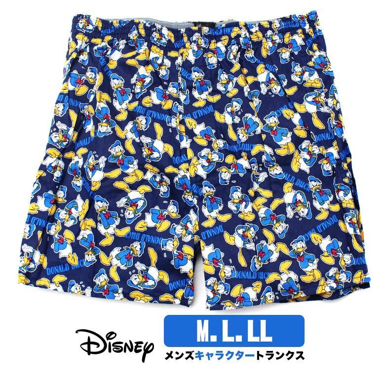 Disney ディズニー ドナルドダック ドナルド トランクス M L LL パンツ メンズ 綿100% 青 ブルー 可愛い かわいい 下着 キャラクター :ct disney182:ネットショップ・エスト 通販 Yahoo!ショッピング