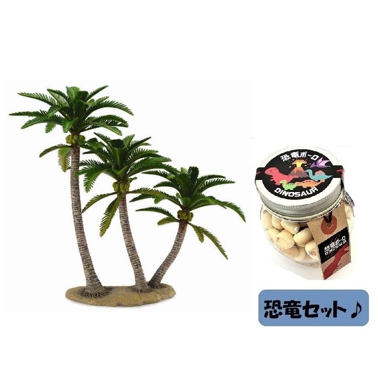 【当店限定品】大人気 collecta (コレクタ)ツリー ココヤシの木 89663 フィギュア & 恐竜ボーロ 50g (2種セット) たまごボーロ netshop-sakurado