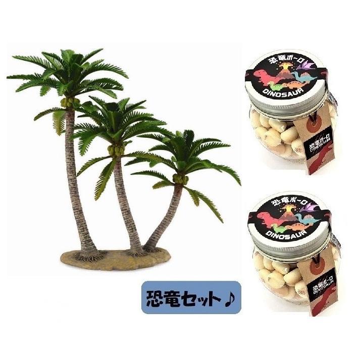 【当店限定品】大人気 collecta (コレクタ)ツリー ココヤシの木 89663 フィギュア & 恐竜ボーロ 50g 2個 (2種 3個セット) たまごボーロ netshop-sakurado