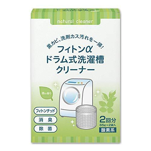 迅速な対応で商品をお届け致します フィトンα 洗濯槽クリーナードラム式 65g×2袋入 酸素系 特価