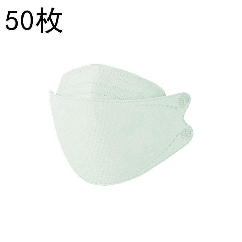 50枚セット KF94マスク KN95同級 子供用マスク カラーマスク 柳葉型 小さめマスク 男の子 女の子 4層構造 息ラクラク 可愛い 感染予防 爆売中 送料無料 netshopyamaguchi 15