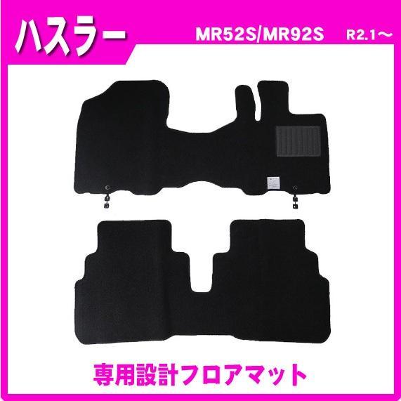 スズキ ハスラー MR92S/MR52S 令和2年1月〜/純正型サイドバイザー&フロアマット(ブラック) netstage 03