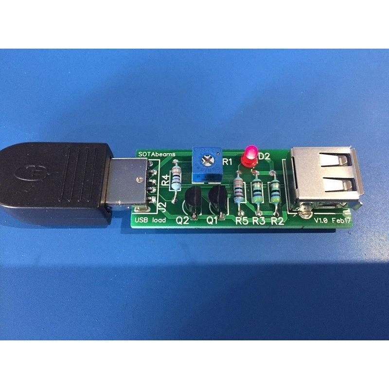 モバイルバッテリー用カレントキーパー(完成品) neu-tek2