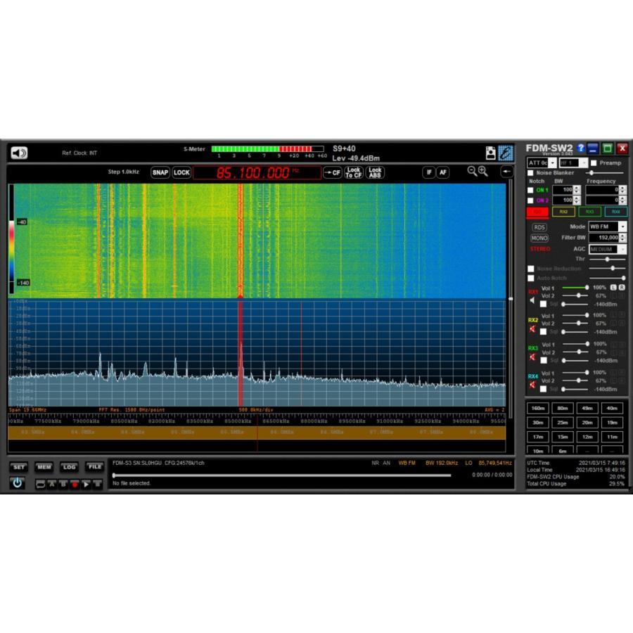 FDM-S3 SDRレシーバー|neu-tek2|03