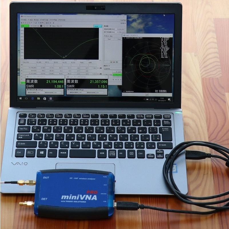 miniVNA PRO2スターターズパッケージ|neu-tek2|03