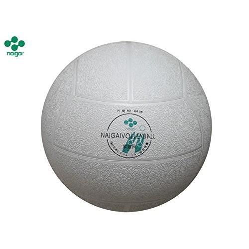 内外ゴム naigai 家庭用バレーボール 期間限定お試し価格 VOLLEYBALL ゴム製 (訳ありセール 格安)