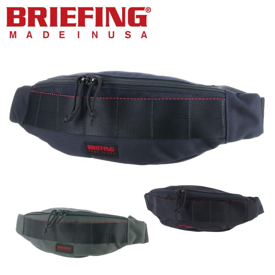 ブリーフィング ブリーフィング BRIEFING!ウエストバッグ ボディバッグ トライポッド RED LINE TRIPOD brf071219 メンズ レディース