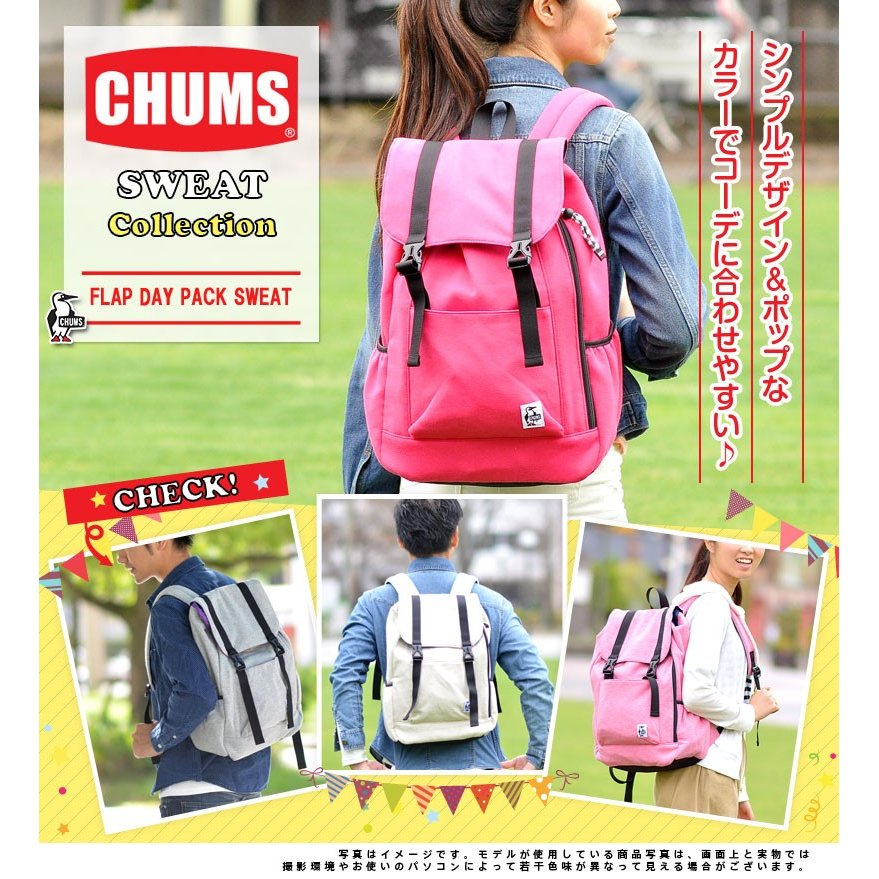 bbc7ee7f4068 ... 【20%OFFセール】チャムス CHUMS リュックサック スウェット Flap Day Pack Sweat ch60 ...