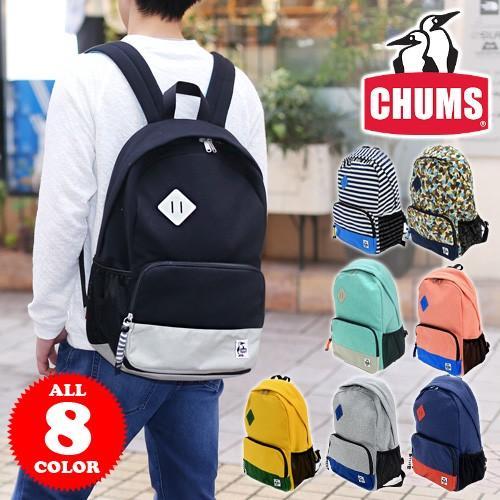c5b76eb280 【20%OFFセール】チャムス リュック CHUMS スウェットナイロン Daily Pack Sweat Nylon CH60 ...