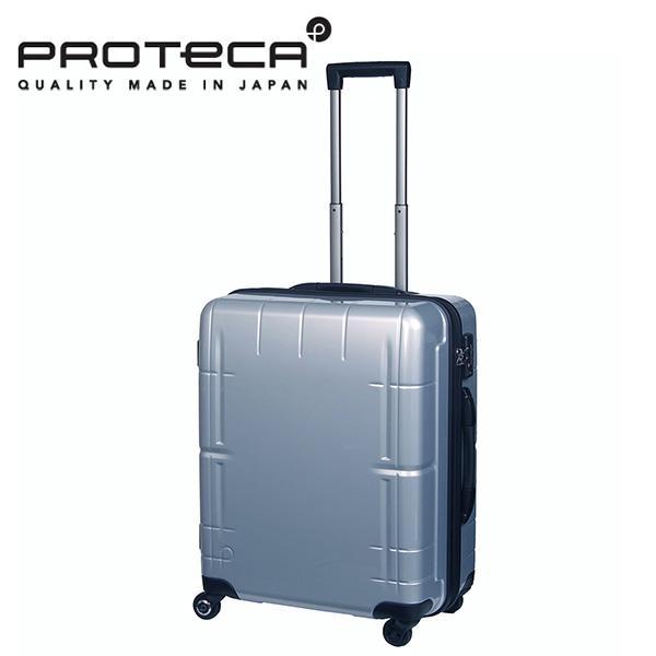 最大P+31% スーツケース キャリーケース ハード エース ProtecA プロテカ STARIA V スタリアV 02643 66L 大型 7泊·10泊程度