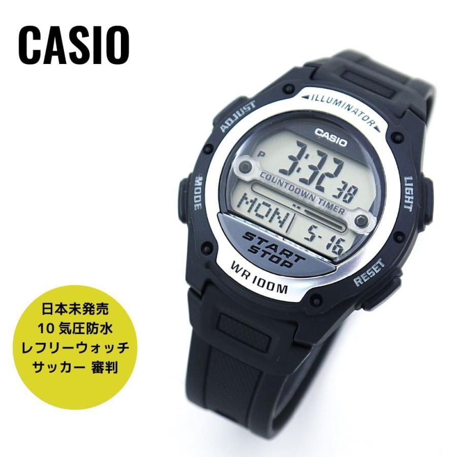 レビューを書いてメール便送料無料 日本未発売 10年バッテリー CASIO カシオ サッカー レフリーウォッチ 期間限定特別価格 審判 即納 腕時計 W-756-1A 直輸入品激安 レフィリー