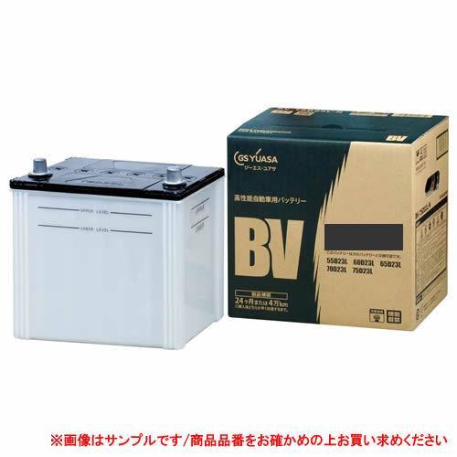 GSYUASA(ジーエスユアサ) 自家用乗用車用 高性能バッテリー BVシリーズ 【BV-85D26R】 newfrontier
